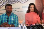 Ameesha Patel on location of a south indian movie on 25th Nov 2016 (35)_58396e7abf518.JPG