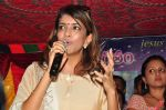 Lakshmi Manchu snapped at a event on 25th Nov 2016 (11)_58396eb3c7b3e.JPG