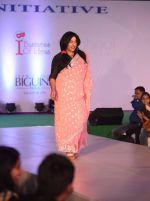 at Archana Kochhar fashion show in Mumbai on 25th Nov 2016 (63)_58396ebdbf20c.jpg