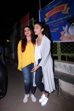 Alia Bhatt at Pet adoptation on 26th Nov 2016 (222)_583a8537d2a08.JPG