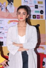 Alia Bhatt at Pet adoptation on 26th Nov 2016 (273)_583a855a0581e.JPG