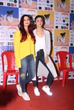 Alia Bhatt at Pet adoptation on 26th Nov 2016 (289)_583a8564f36c1.JPG
