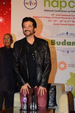 Anil Kapoor announces as brand ambassador for NAPCON on 26th Nov 2016 (27)_583a8480bf9ea.JPG