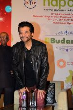 Anil Kapoor announces as brand ambassador for NAPCON on 26th Nov 2016 (28)_583a84819c0b6.JPG