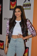 Athiya Shetty at save the children event on 26th Nov 2016 (13)_583a847f3b070.JPG