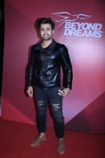 Pearl V. Puri at Yash Patnaik bash on 26th Nov 2016_583a878a2e607.JPG