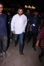 Saif Ali Khan at Pet adoptation on 26th Nov 2016 (94)_583a8619e5a3c.JPG