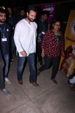 Saif Ali Khan at Pet adoptation on 26th Nov 2016 (97)_583a861ba72c6.JPG