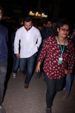 Saif Ali Khan at Pet adoptation on 26th Nov 2016 (91)_583a86182ed39.JPG
