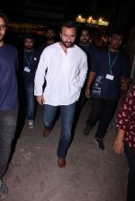 Saif Ali Khan at Pet adoptation on 26th Nov 2016 (95)_583a861a80450.JPG