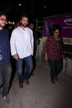 Saif Ali Khan at Pet adoptation on 26th Nov 2016 (96)_583a861b1bc67.JPG