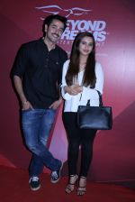 Shashank Vyas & Shivani Surve at Yash Patnaik bash on 26th Nov 2016_583a8765af6d4.JPG