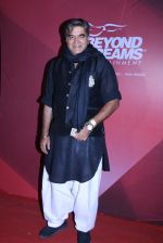 Surendra Pal at Yash Patnaik bash on 26th Nov 2016_583a8770b5fa7.JPG