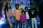 at screening of animation film on 26th Nov 2016 (42)_583a8722c3bc3.JPG