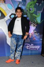 at screening of animation film on 26th Nov 2016 (14)_583a870f12143.JPG