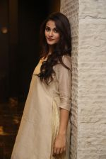 Aditi Arya Miss India photo shoot on 27th Nov 2016 (83)_583bd5aa9a05f.JPG