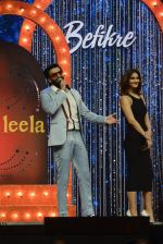 Ranveer Singh and Vaani Kapoor on the sets of Super Dancer on 27th Nov 2016 (77)_583bde12767b2.JPG