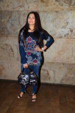 Maria Goretti at Chutney film screening in Mumbai on 28th Nov 2016 (67)_583d2a480e5ea.JPG