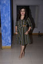 Neha Pendse at May I come in Madam on location in Mumbai on 28th Nov 2016 (1)_583d2897ca0d5.JPG