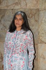 Ratna Pathak Shah at Chutney film screening in Mumbai on 28th Nov 2016 (29)_583d2aa193771.JPG
