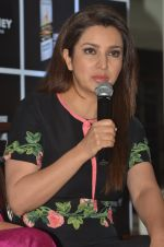 Tisca Chopra at Chutney film launch on 28th Nov 2016  (15)_583d278d5db18.JPG