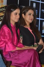Tisca Chopra at Chutney film launch on 28th Nov 2016  (3)_583d2785ef0fd.JPG