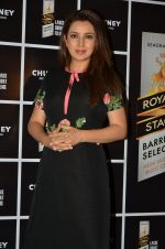 Tisca Chopra at Chutney film launch on 28th Nov 2016 (1)_583d2568c25f3.JPG