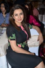 Tisca Chopra at Chutney film launch on 28th Nov 2016 (2)_583d256992e43.JPG