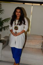 Vidya Balan photo shoot in Mumbai on 28th Nov 2016 (11)_583d2a03c3650.JPG