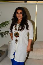 Vidya Balan photo shoot in Mumbai on 28th Nov 2016 (15)_583d2a06e06d0.JPG