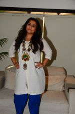 Vidya Balan photo shoot in Mumbai on 28th Nov 2016 (19)_583d2a08cc7cc.JPG