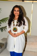 Vidya Balan photo shoot in Mumbai on 28th Nov 2016 (8)_583d2a01f0edd.JPG