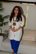 Vidya Balan photo shoot in Mumbai on 28th Nov 2016 (9)_583d2a0285580.JPG