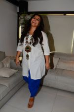 Vidya Balan photo shoot in Mumbai on 28th Nov 2016 (1)_583d29fd89669.JPG