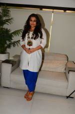 Vidya Balan photo shoot in Mumbai on 28th Nov 2016 (12)_583d2a049650d.JPG