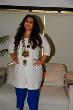 Vidya Balan photo shoot in Mumbai on 28th Nov 2016 (20)_583d2a097d035.JPG