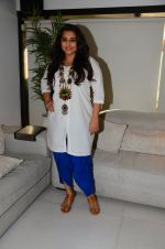 Vidya Balan photo shoot in Mumbai on 28th Nov 2016 (21)_583d2a0a2d8a4.JPG