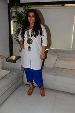 Vidya Balan photo shoot in Mumbai on 28th Nov 2016 (22)_583d2a0ac70ca.JPG