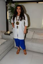 Vidya Balan photo shoot in Mumbai on 28th Nov 2016 (23)_583d2a0b7908a.JPG