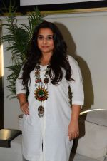 Vidya Balan photo shoot in Mumbai on 28th Nov 2016 (24)_583d2a0c599d4.JPG