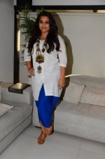 Vidya Balan photo shoot in Mumbai on 28th Nov 2016 (28)_583d2a0fb26c8.JPG