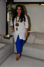 Vidya Balan photo shoot in Mumbai on 28th Nov 2016 (29)_583d2a105fb88.JPG