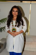 Vidya Balan photo shoot in Mumbai on 28th Nov 2016 (6)_583d2a008a6a9.JPG