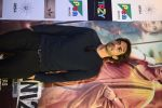 Arjun Rampal at Kahaani 2 Press Conference in Delhi on 29th Nov 2016 (26)_583e77a83966a.JPG