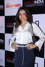 Queenie Dhody at Vogue India Fashion Fund Event on 29th Nov 2016 (151)_583e77059f998.JPG
