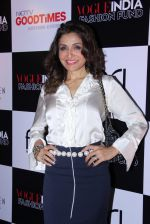 Queenie Dhody at Vogue India Fashion Fund Event on 29th Nov 2016 (152)_583e770634789.JPG
