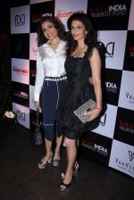 Rhea Pillai at Vogue India Fashion Fund Event on 29th Nov 2016 (152)_583e771cbd44a.JPG