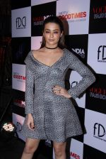 Surveen Chawla at Vogue India Fashion Fund Event on 29th Nov 2016 (159)_583e775ab0de5.JPG