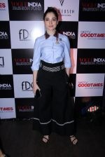 Tamannaah Bhatia at Vogue India Fashion Fund Event on 29th Nov 2016 (248)_583e776936810.JPG
