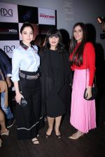 Tamannaah Bhatia at Vogue India Fashion Fund Event on 29th Nov 2016 (249)_583e776a05467.JPG